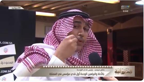 بالفيديو..حاتم خيمي يوجه اعتذار لجماهير الاتحاد!