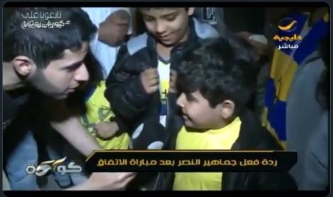 شاهد.. انطباعات وردود أفعال جماهير النصر بعد مباراة الاتفاق !