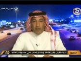 بالفيديو.. سطام العتيبي: النصر غير جدير بالمحلية والآسيوية.. لهذا السبب !