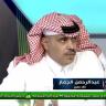 بالفيديو..الجماز: الهلال لا يستحق أن يكون بطل الدوري !