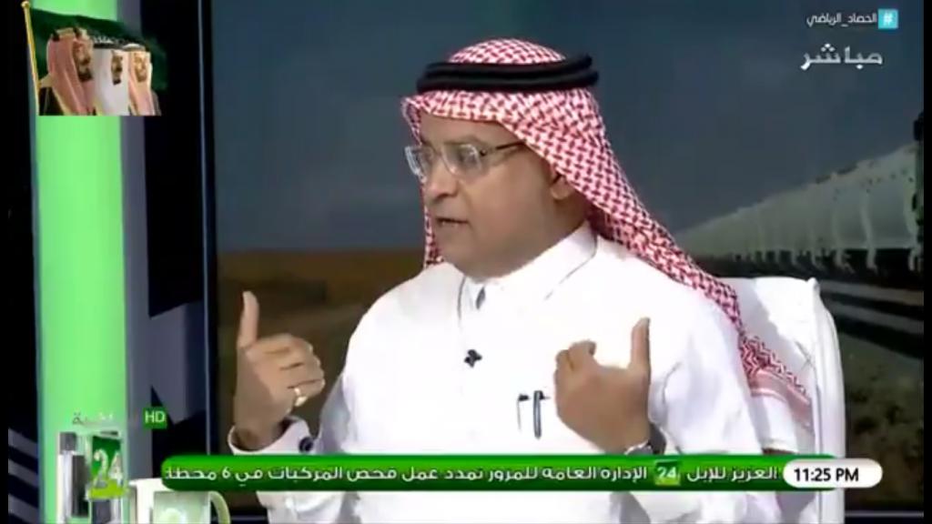 """بالفيديو.. الصرامي: أتمنى أن يحرس مرمى النصر """"وليد عبدالله"""" بدل من """"جونز"""" !"""