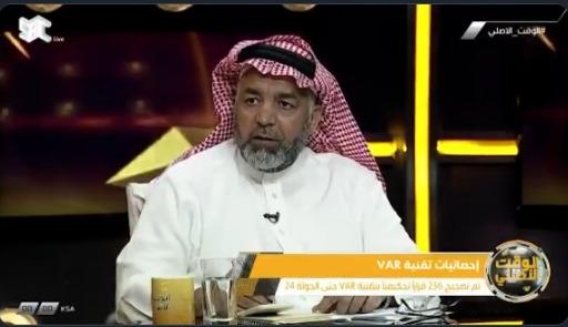 شاهد.. حديث عبدالرحمن الزيد عن أكثر الفرق استفادة من تقنية الـ var !!
