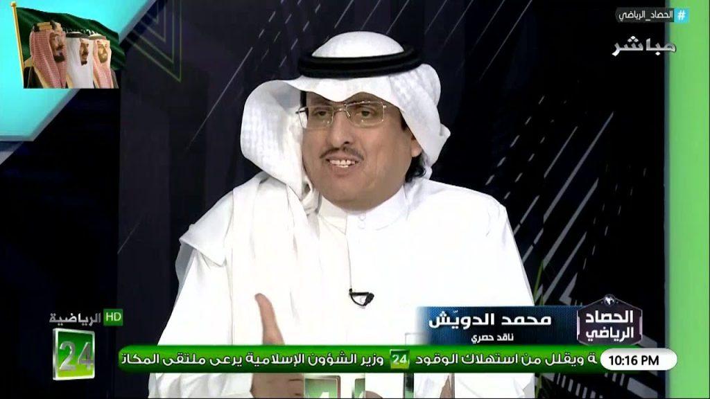 الدويش : هؤلاء هم سبب المصائب في النصر