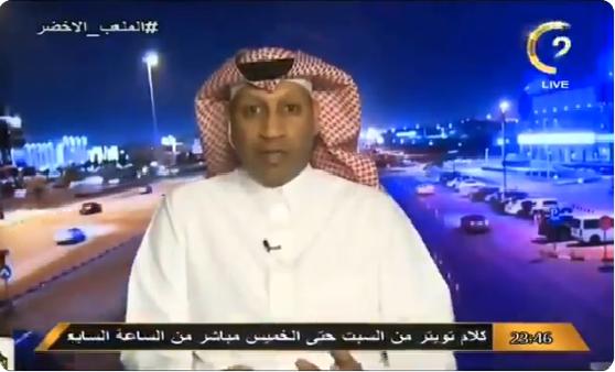 بالفيديو.. عبدالله الشريدة : العويس يتحمل  هدف باختاكور بشكل كبير!