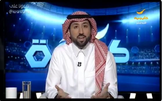 بالفيديو.. خالد الشنيف: الهلال بدرًا طاغيًا في دوري أبطال آسيا!