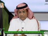 بالفيديو.. تعليق الصرامي على مشاركة المنتخب في أيام الفيفا ومستواه أمام الإمارات!