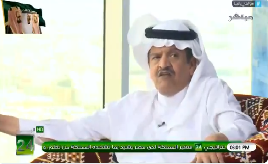 """بالفيديو.. جستنيه: تصريح """"البلطان"""" ضد النصر فيه جوانب عنصرية!"""