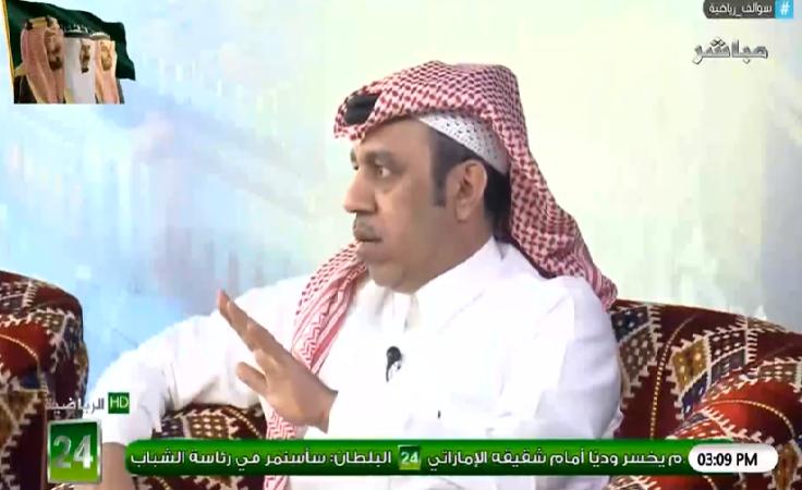 """بالفيديو.. محمد الذايدي: """"سعود آل سويلم"""" يحاول الضغط على الاتحاد السعودي!"""