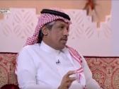 بالفيديو.. الغيامة تعليقاً على تصريحات النصر والشباب: هذه الحرب لا ناقة لي فيها ولا جمل!
