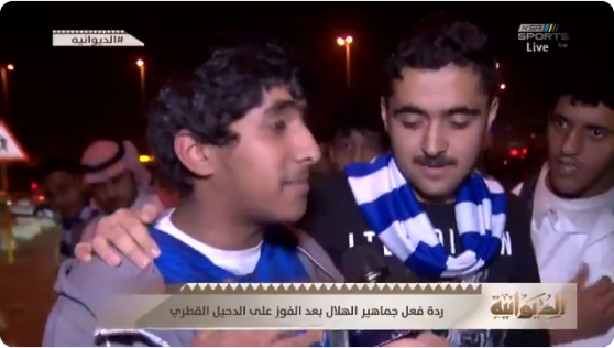 بالفيديو..رد فعل من جماهير الهلال عقب الفوز امام الدحيل القطري