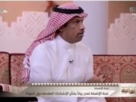 """بالفيديو..عبدالعزيز الغيامة: ثقافة اتركوا الفريق في الملعب """"كذبة كبيرة"""""""