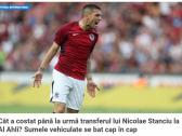 الصحافة الرومانية : أزمة بسبب قيمة صفقة لاعب الأهلي !