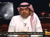 بالفيديو.. علي معيض: هناك ضرب من الخيبري للمهاجم جانيني !