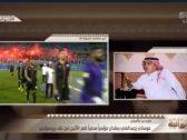 بالفيديو.. العصيمي: كلمة فيلانويفا تحتاج إلى اجتماع عاجل من اتحاد القدم.. ولنترك التراكمات جانبا !!