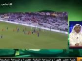 بالفيديو..إبراهيم الجار الله: حركة الأمير محمد بن فيصل لايمكن أن تصدر من رئيس الهلال