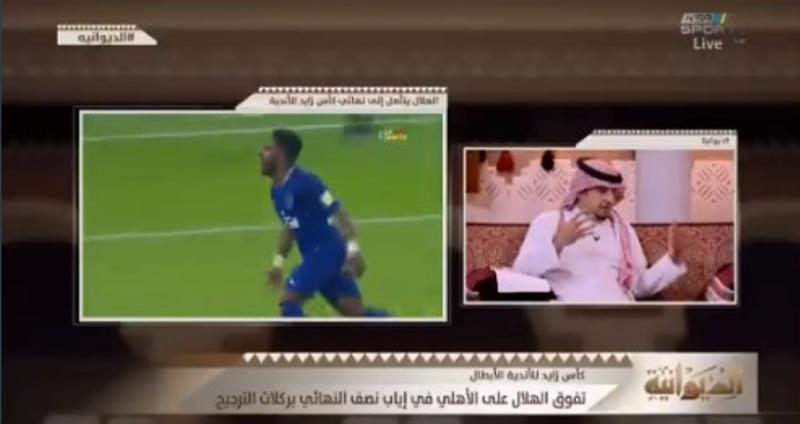 بالفيديو.. اليوسف: الهلال اذا خانه تكتيك المدرب يصنع الفارق بإمكانيات لاعبيه !
