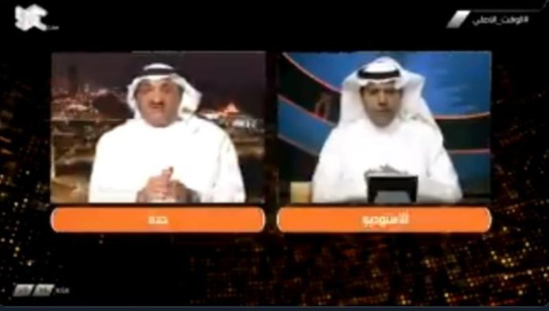 """بالفيديو.. """"طارق كيال"""" يعلق على تشابه قمصان الأهلي والهلال في كأس زايد !"""