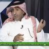 بالفيديو..مطرف القحطاني يحسم الجدل حول صحة الهدف الثاني للنجم الساحلي في الهلال