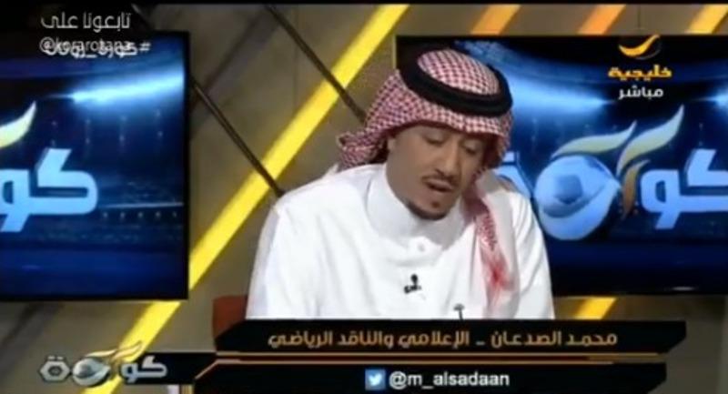 """بالفيديو.. الصدعان: الهلال تفوق على """"زوران"""" واستفاد من تعثر النصر!"""