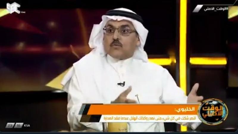 بالفيديو.. الخليوي: الاتحاد في لقاء النصر كان مهدداً بالهبوط.. ولا داعي للتشكيك في الذمم !