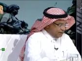 الصرامي ردًا على المهوس : التعاون رد اعتباره أمام الهلال رغم الظلم التحكيمي