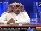 بالفيديو..نبيل العبودي: لو وصل خطاب النصر للفيفا ..من الممكن تهبيطه مثل يوفنتوس !