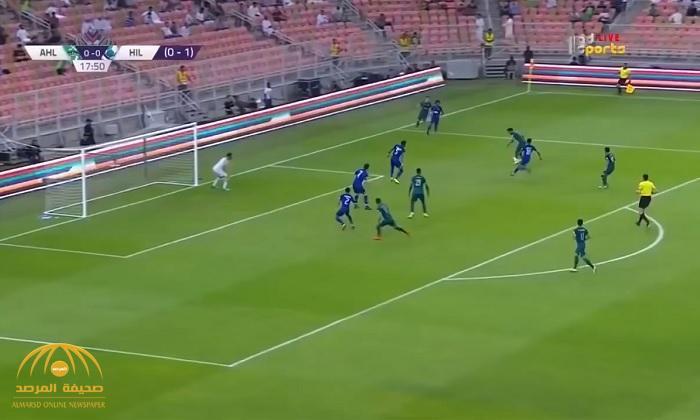 بالفيديو : الهلال يتأهل لنهائي كأس زايد بعد الفوز على الأهلي بركلات الترجيح