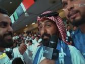 بالفيديو.. مشجع هلالي: أي فريق لابس أحمر ضعنا .. الله يخارجنا!
