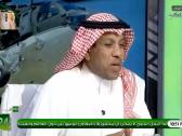 بالفيديو..سعد مبارك: أتمنى من إدارة نادي التعاون الحفاظ على هذا اللاعب !