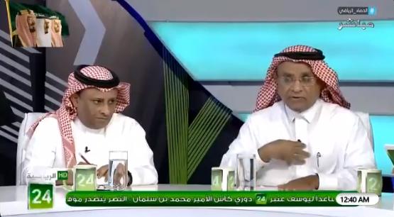 بالفيديو.. الصرامي: مشكلة الاهلي نفسية خاصة في مواجهات الهلال!