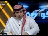 بالفيديو..أحمد الفهيد:مبررات إقالة مدرب الهلال غير منطقية وغير عادلة