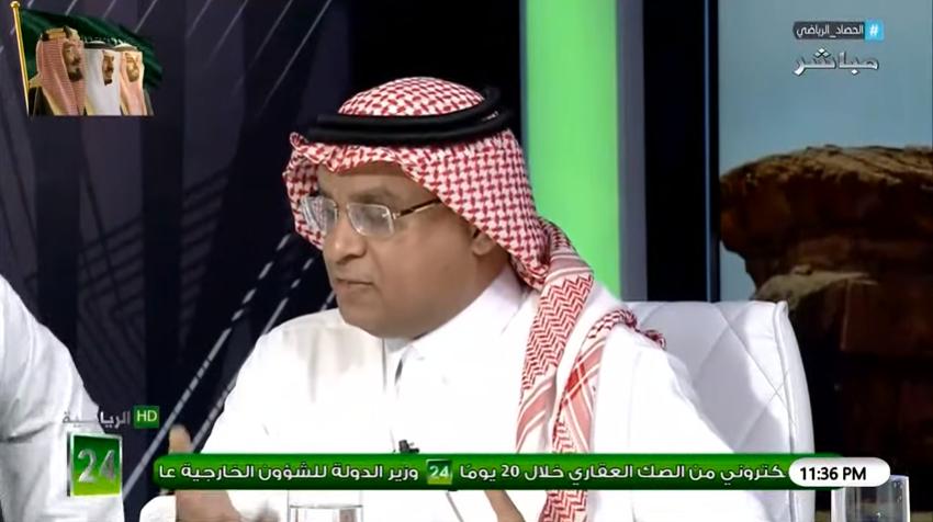 بالفيديو..سعود الصرامي : من الممكن أن يخرج فريق النصر بدون اي بطولة الموسم الحالي