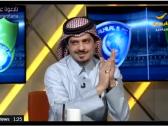 بالفيديو..محمد السويلم: أصفق للمعيوف على آدائه اليوم وحديثه عن الحبسي