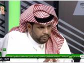 بالفيديو..الحمد: تاريخ الهلال يزرع الخوف في قلوب المنافسين !