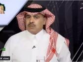 بالفيديو..الجماز: الاتحاد السعودي لم يقدم أي تهيئة لنادي الهلال وراحته من أجل نهائي البطولة العربية