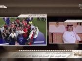 بالفيديو..تعليق أبوثنين على تصرف رئيس الهلال: لم يكن له سوابق وليست أول بطولة يخسر منها