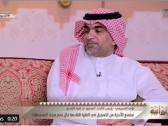 بالفيديو..لؤي السبيعي: سعود آل سويلم لم يقيل كلاتنبيرغ