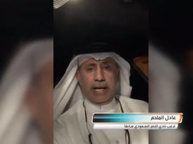 بالفيديو..ردود الفعل بعد فوز النصر على الزوراء بدوري أبطال آسيا