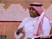 بالفيديو..فيصل سيف: أرى بأن أفضلية الجولة الـ25 من مدرب ولاعب وجمهور يستحقها بالكامل النصر