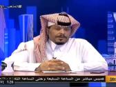 بالفيديو.. نبيل العبودي: فيه خطأ واضح وقعت فيه الإدارة الهلالية !