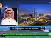بالفيديو..فهد الهريفي: لماذا يتم تسريب خطابات النصر فقط للإعلام؟