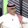 بالفيديو..تركي السهلي: كنو لا يستحق جائزة أفضل لاعب سعودي..وهذا اللاعب هو الأحق بها!