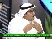 بالفيديو..الرشيدي:الهلال يحقق بطولات محلية ولا يحقق خارجية..ورد مفاجئ من سعد مبارك