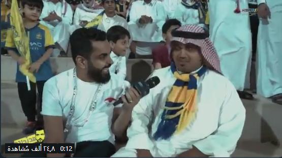 """بالفيديو.. مشجع نصراوي: لا تضمن الدوري .. لين يطفون الأنوار ويرشون """"الدناديش"""" !!"""