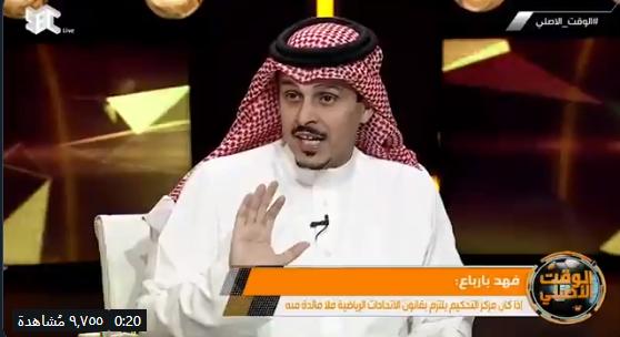 بالفيديو.. طارق النوفل: ما الذنب الذي اقترفه النصر و الشباب حتى يلعبا في المجمعة !!