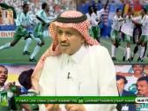 """بالفيديو.. فهد العبدالواحد: """"سامي الجابر"""" هو أسطورة الكرة السعودية!"""