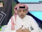 بالفيديو.. الذايدي : في ظل الدعم الذي تلقاه النصر هذا الموسم.. كيف ما تبيه يحقق الدوري؟!