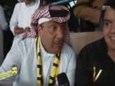 """بالفيديو.. مشجع تعاوني: الاتحاد منتهي وفوزه على النصر """"ضربة"""" حظ!"""