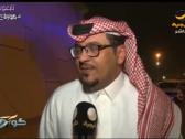 """شاهد.. تعليق """"محمد القاسم"""" رئيس نادي التعاون بعد الفوز بكأس خادم الحرمين الشريفين"""