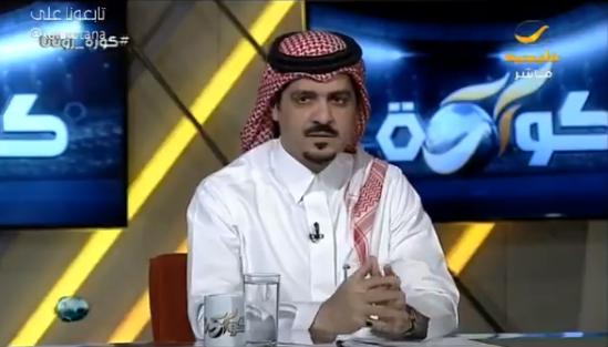 بالفيديو.. السويلم: الإعلام لم يقف مع عطاءات خالد مسعد ولم يوفه حقه !